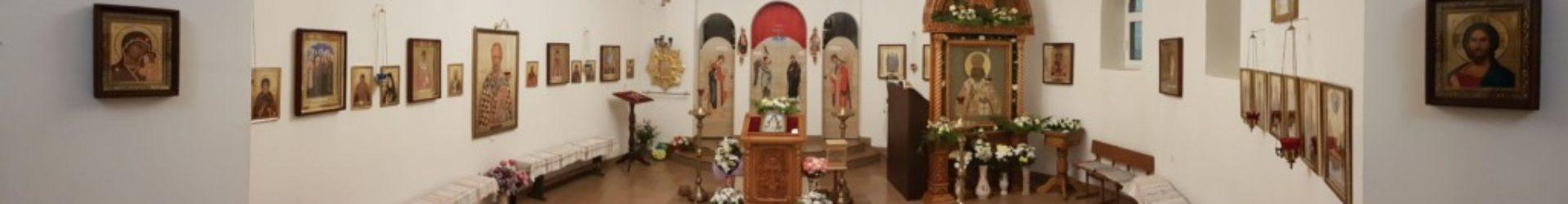 Паломницька поїздка прихожан храму Святителя Іоанна до святинь Закарпаття (ФОТО+)