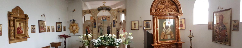 Храм Святителя Іоанна Шанхайського     і Сан-Франциського м. Ужгорода